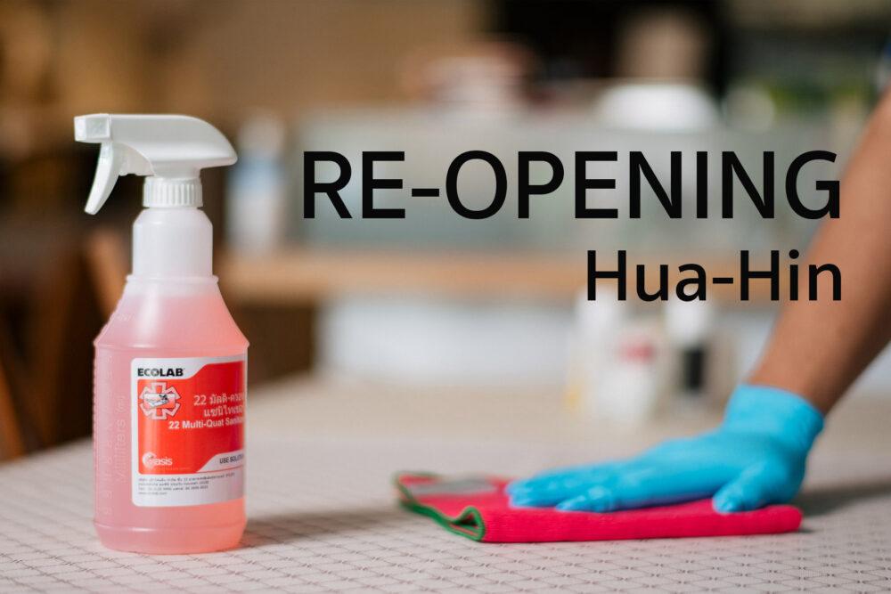 Re-Opening HuaHin 2020 ( กดดูคลิป )