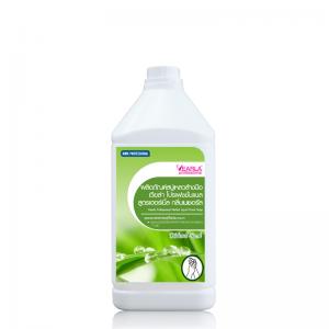 Vearla Herbal Liquid Hand Soap 3.8 L. สบู่เหลวล้างมือ กลิ่นเนเชอรัล