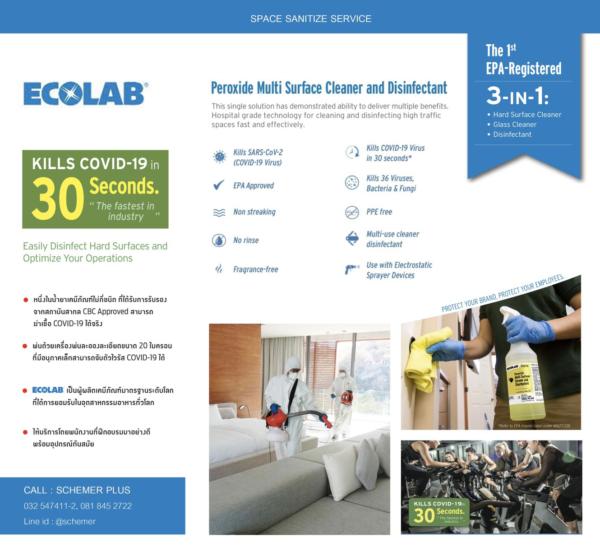 Ecolab Peroxide